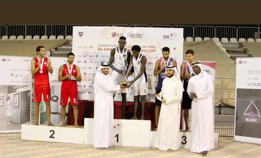 Al Sadd Win HH the Amir's Beach Volleyball Cup