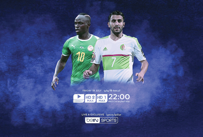 beIN to broadcast 2019 AFCON final