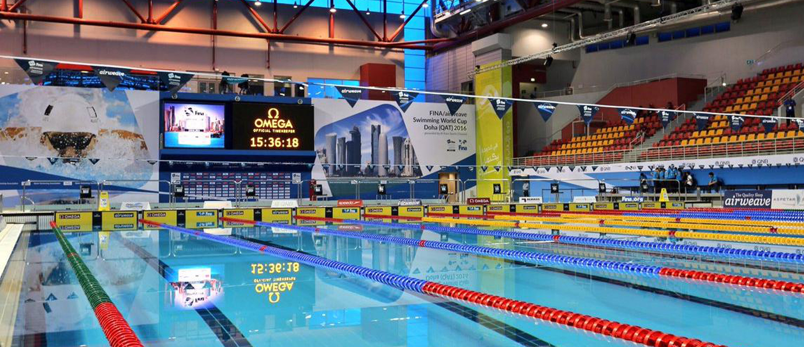 Hamad Aquatic Centre
