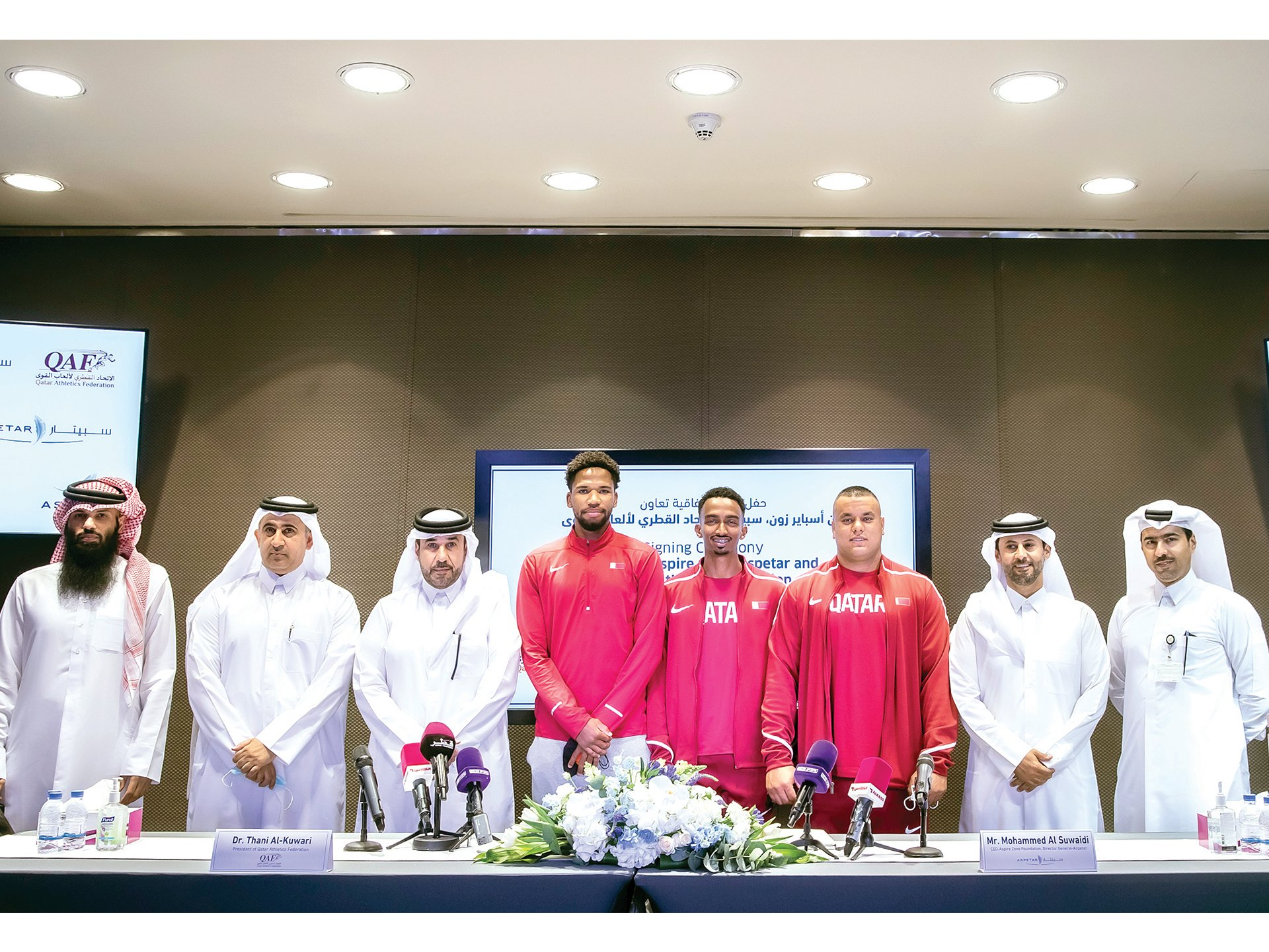 Aspetar, Aspire Zone & QAF sign medical cooperation agreement