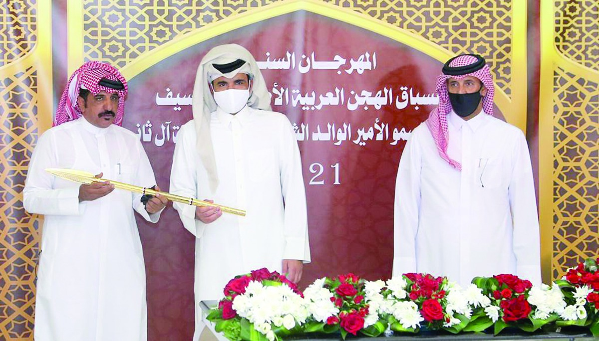 Sheikh Joaan crowns winners